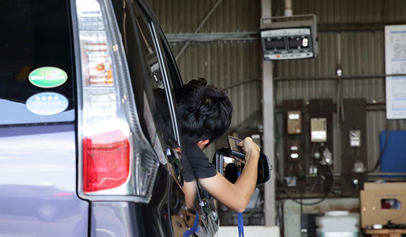 車検/点検の写真